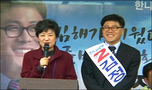 한나라당 김정권 후보는 22일 박근혜 대표와 함께 지원 유세를 벌였다. 한나라당 김정권 후보는 22일 박근혜 대표와 함께 지원 유세를 벌였다.